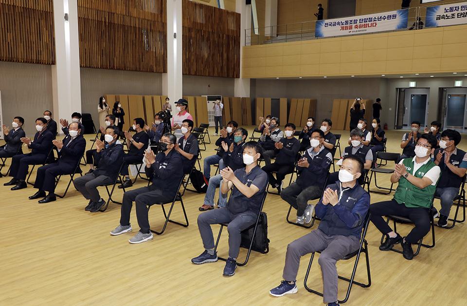 금속노조가 9월 7일 '전국금속노동조합 단양청소년수련원 개원식'을 열고 있다. 변백선